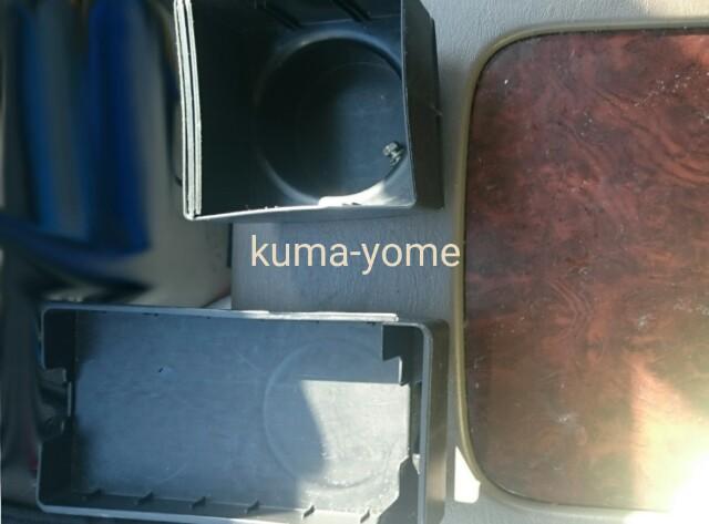 f:id:kuma-yome:20161030161909j:image