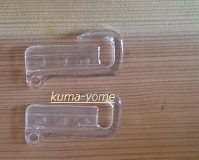f:id:kuma-yome:20161030172747j:plain
