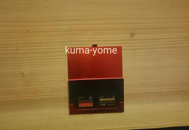 f:id:kuma-yome:20161030232452j:image