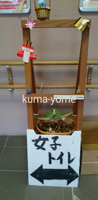 f:id:kuma-yome:20161101203128j:image