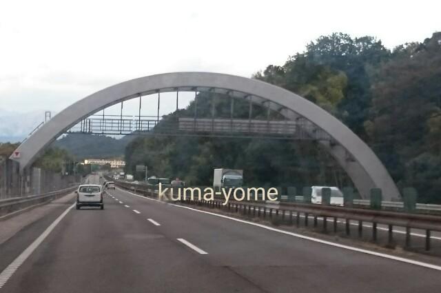 f:id:kuma-yome:20161101210318j:image