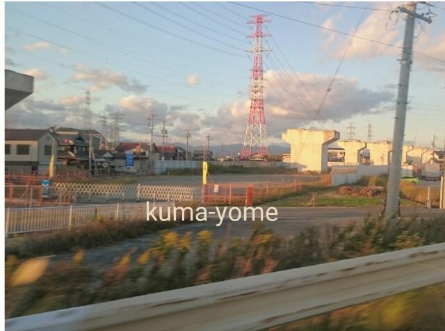 f:id:kuma-yome:20161101210335j:image