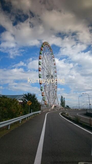 f:id:kuma-yome:20161102190018j:image