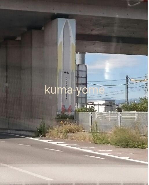 f:id:kuma-yome:20161102190102j:image