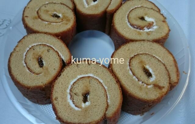 f:id:kuma-yome:20161103095902j:image