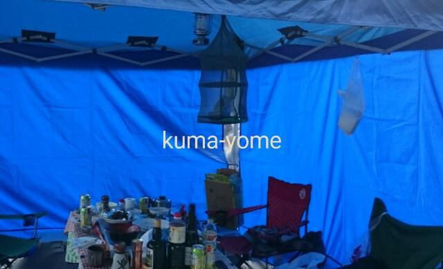 f:id:kuma-yome:20161105183541j:image