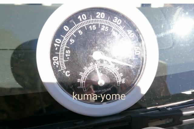 f:id:kuma-yome:20161105205514j:image