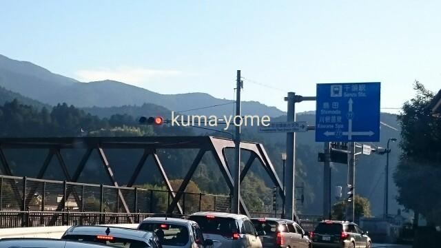 f:id:kuma-yome:20161105212848j:image