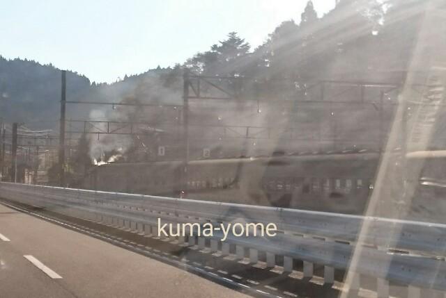 f:id:kuma-yome:20161105212904j:image