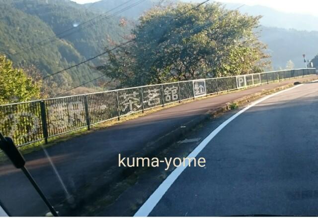 f:id:kuma-yome:20161105212932j:image