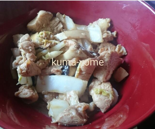 f:id:kuma-yome:20161106182402j:image