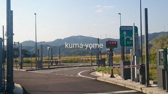 f:id:kuma-yome:20161106182417j:image