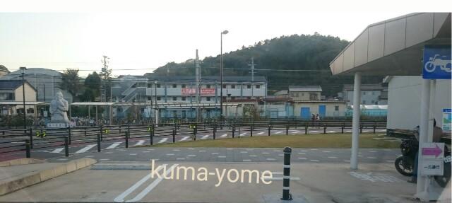 f:id:kuma-yome:20161107012958j:image