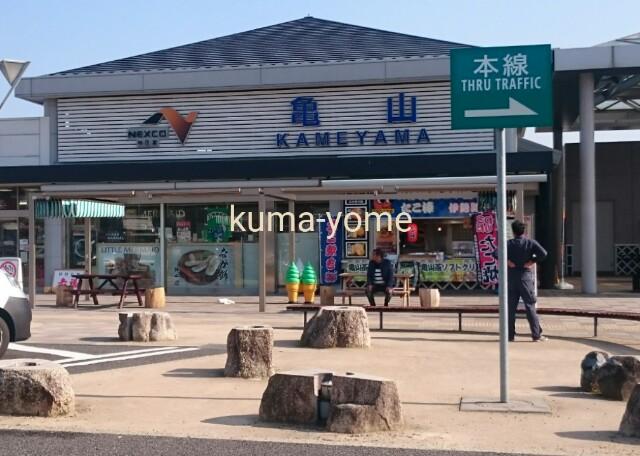 f:id:kuma-yome:20161108005943j:image