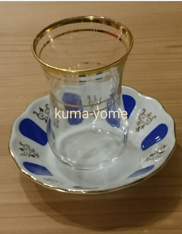 f:id:kuma-yome:20161108105159p:plain