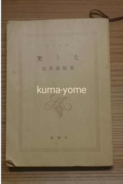 f:id:kuma-yome:20161109003041j:image