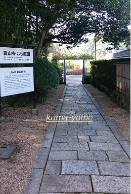 f:id:kuma-yome:20161113204755j:plain