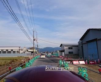 f:id:kuma-yome:20161113205311j:plain