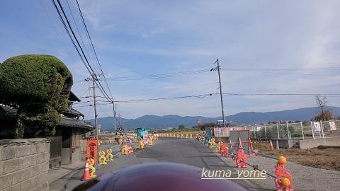 f:id:kuma-yome:20161113205353j:plain