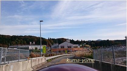 f:id:kuma-yome:20161113205742j:plain