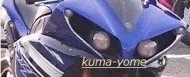 f:id:kuma-yome:20161113205913j:plain