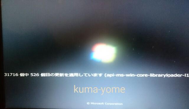 f:id:kuma-yome:20161122214722j:image