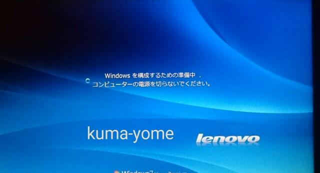 f:id:kuma-yome:20161122223022j:image