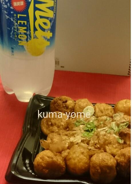 f:id:kuma-yome:20161126182746j:image