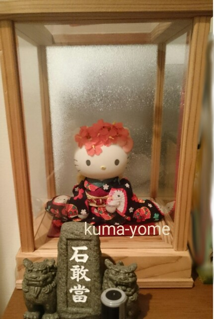 f:id:kuma-yome:20161202002606j:image