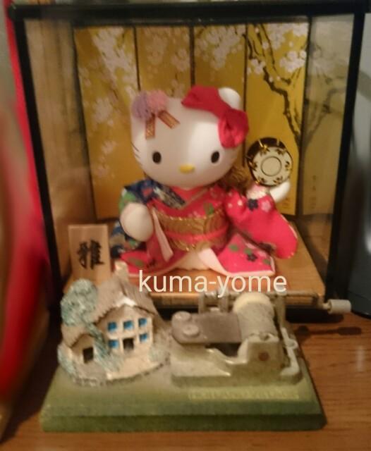 f:id:kuma-yome:20161202002830j:image