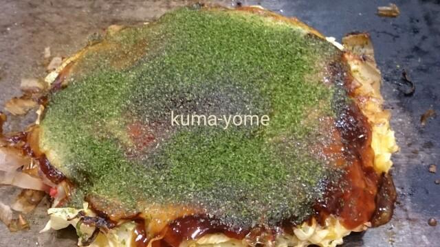 f:id:kuma-yome:20161202195432j:image