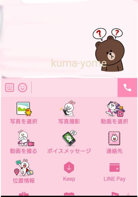 f:id:kuma-yome:20161203232858j:image