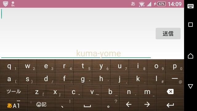 f:id:kuma-yome:20161203233144j:image