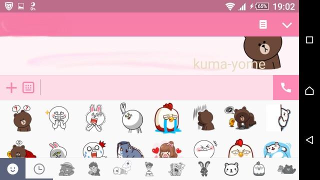 f:id:kuma-yome:20161203233152j:image