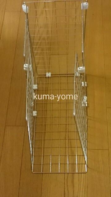 f:id:kuma-yome:20161203233746j:image