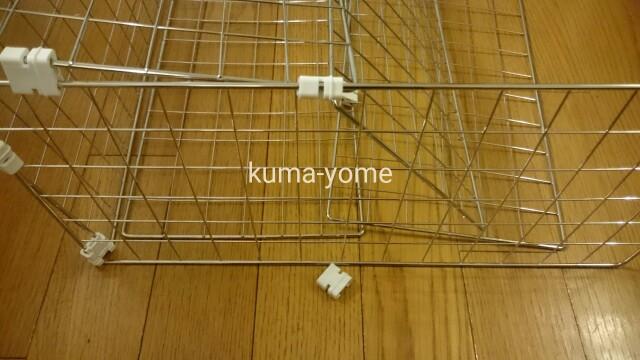 f:id:kuma-yome:20161203233752j:image