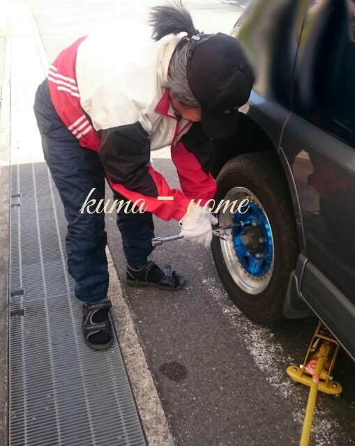 f:id:kuma-yome:20161211140634j:image