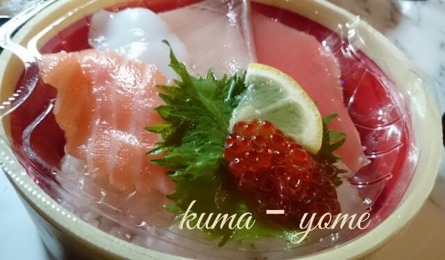 f:id:kuma-yome:20161212174825j:image