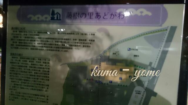 f:id:kuma-yome:20161214102641j:image