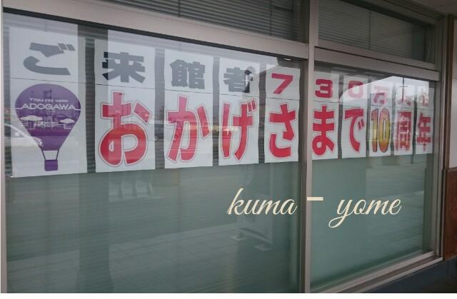 f:id:kuma-yome:20161214102701j:image