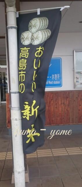 f:id:kuma-yome:20161214102707j:image