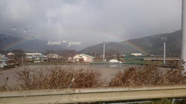 f:id:kuma-yome:20161214203111j:image