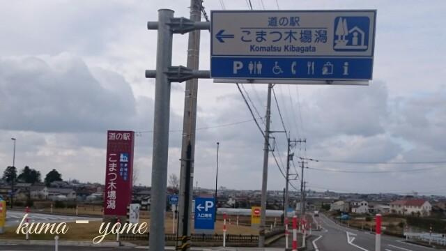 f:id:kuma-yome:20161215002544j:image