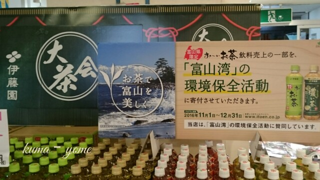 f:id:kuma-yome:20161215003028j:image