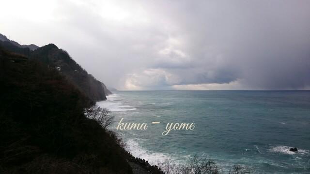 f:id:kuma-yome:20161217111339j:image