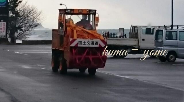 f:id:kuma-yome:20161217233058j:image