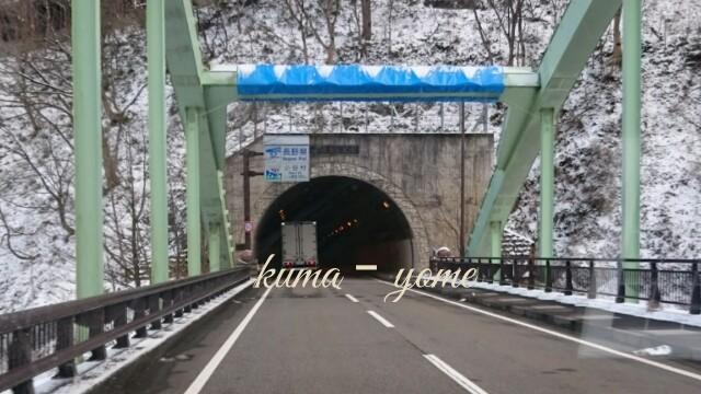 f:id:kuma-yome:20161218001618j:image