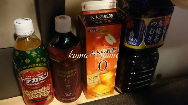 f:id:kuma-yome:20161218012535j:image