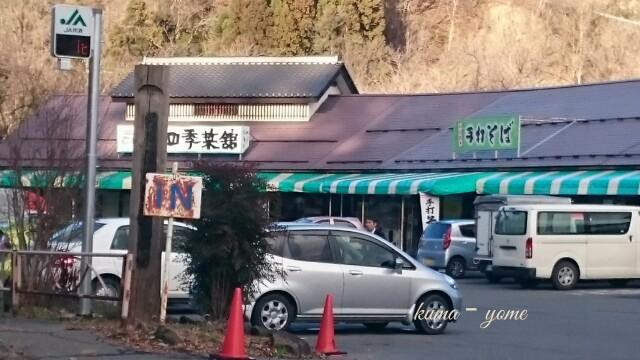 f:id:kuma-yome:20161218234011j:image