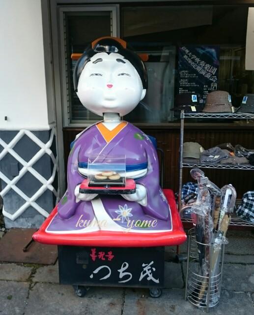 f:id:kuma-yome:20161218234409j:image